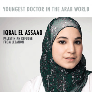 youngest doctor in the world hijab